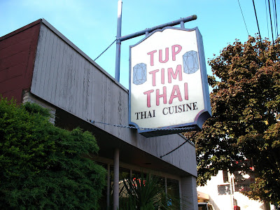 Tup Tim Thai exterior