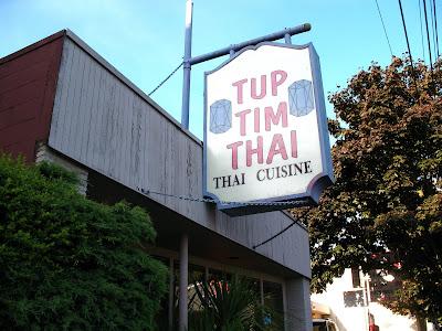 Tup Tim Thai exterior