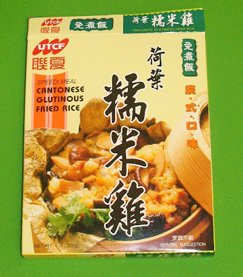 Cantonese Glutinous Fried Rice Speedi Meals from UTCF