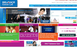 Reliance global calling card online recharge