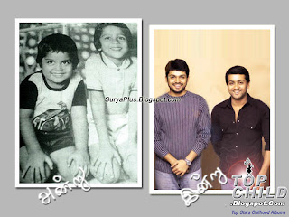 surya sivakumar,karthi sivakumar alias karthik sivakumar childhood,school photo pictures images
