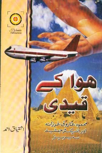 mirza tahir ahmad homeopathy book urdu pdf