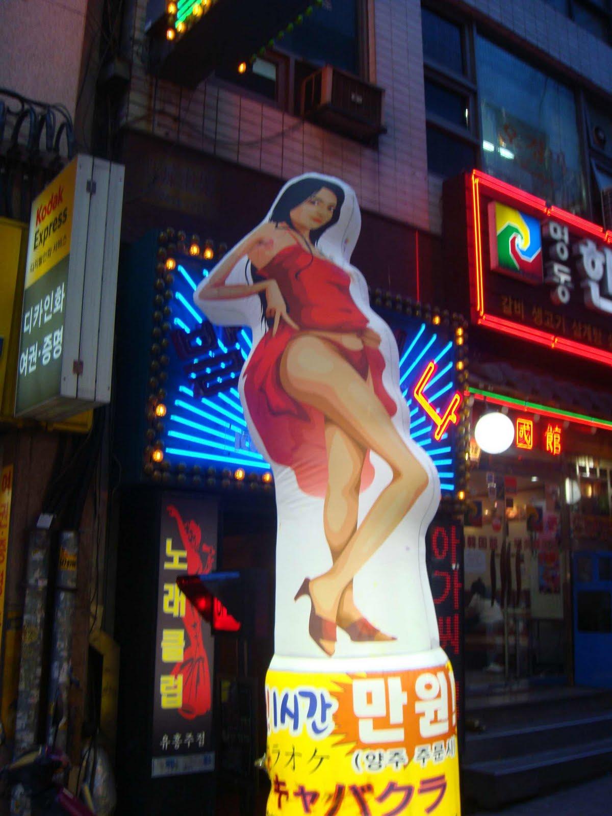 Asian strip bars