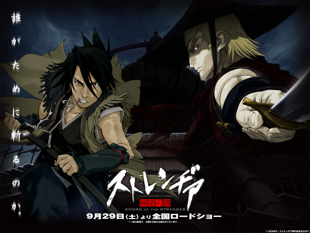 SotS Review Watch-sword-of-the-stranger-episodes-online-english-sub-thumbnailpic