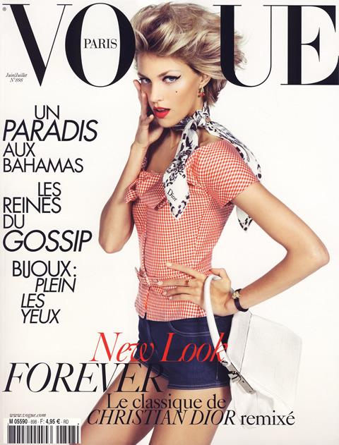 Style Inside: Vogue celebrated in Carroussel du louvre