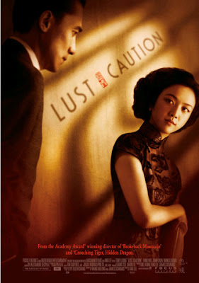 "Ang Lee's ""Lust, Caution"" Gets an NC-17"