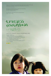 "Review:  ""Treeless Mountain"""