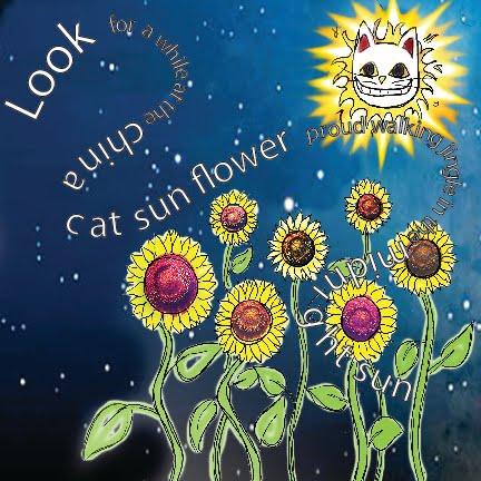 china cat sunflower
