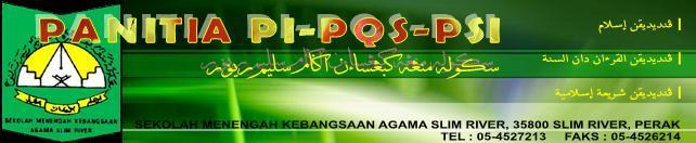 PANITIA PI-PQS-PSI