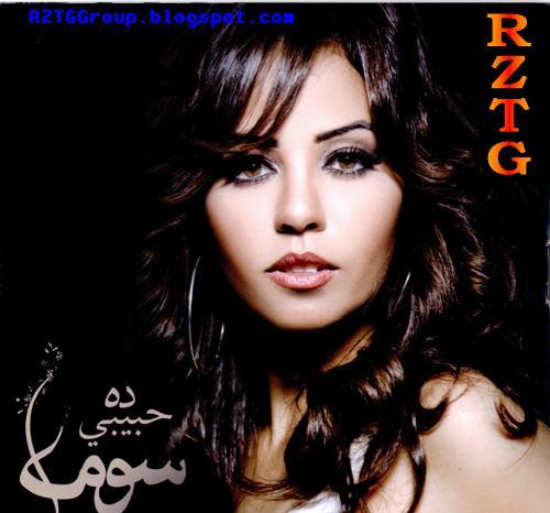 http://1.bp.blogspot.com/__Hw9Elmhrgo/TA_UDovhJyI/AAAAAAAAAd4/t5654ioNceg/s1600/cover1tr.jpg