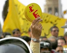 موقع حركة كفاية Kefia movment websitte