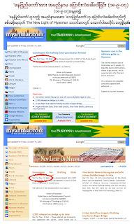 ">Burmese Regime new capitol name is now ""Dead"""