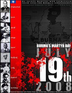 >Ko Myo Art – 61st Anniversary of Martyrs Day of Burma