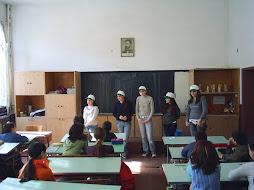 Екоучилище