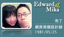 About Edward