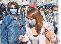 墨西哥新流感