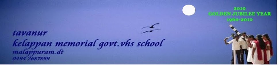 KELAPPAN MEMORIAL GOVT.VHS SCHOOL, TAVANUR