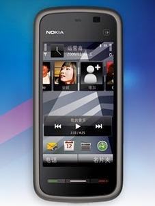 Nokia Touch Phone