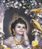 जय श्री बाल कृष्ण