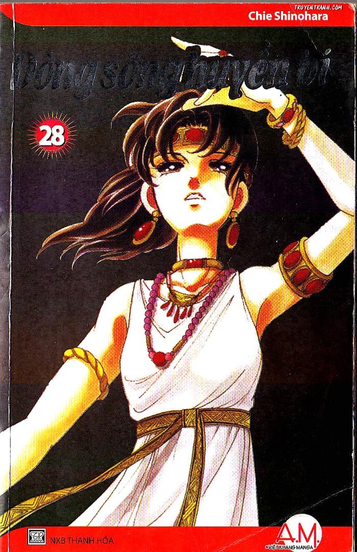 Sora wa Akai Kawa no Hotori - Dòng sông huyền bí Chapter 74 - Trang 0