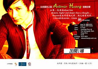external image Concert-Part+2.jpg
