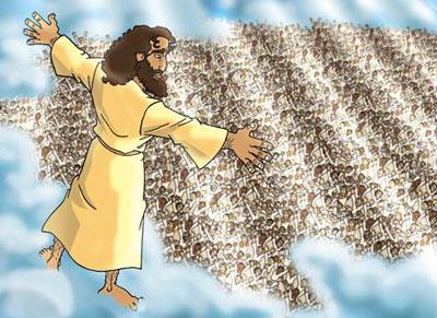 iglesia dios israel salvador: