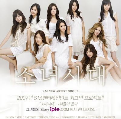 girl generation 14 It was announced in autumn 2008 that Girls' Generation