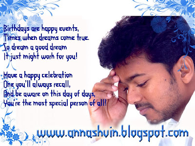 birthday wishes for friends in tamil. irthday wishes quotes in