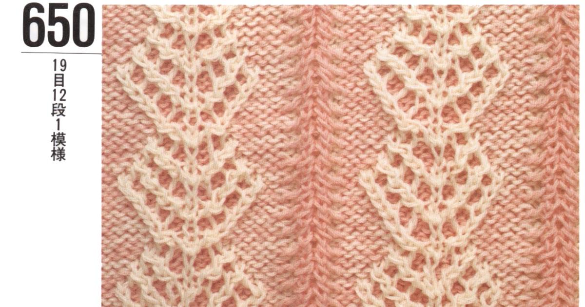 Knitting Explanation Of Stitches : Fleegles Blog: Superimposed Knitting Explained