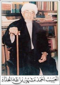 AL-HABIB AHMAD MASYUR BIN TOHA AL-HADAD