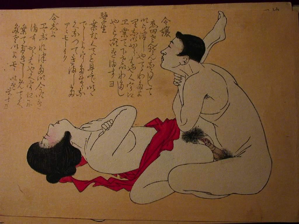 drevnyaya-yaponskaya-erotika