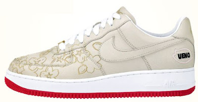 baltimore chose the ueno sakura a very hard to find sneaker released in 2005 the shoe has cherry blossoms lasered on the front in recognition of the more cherry air force 1