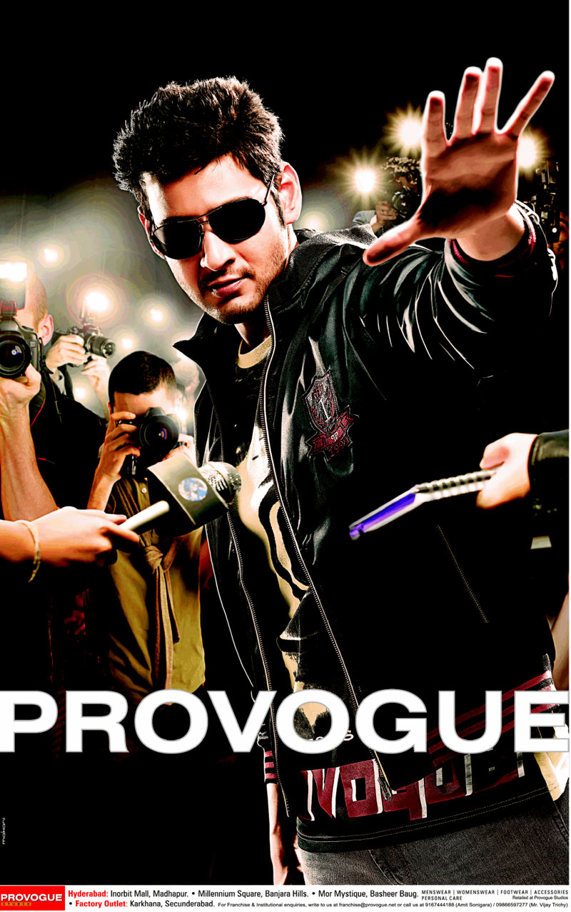 Mahesh Babu Provogue Ad Wallpapers Posters. Labels: Wallpapers