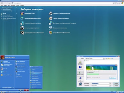 Windows XP Themes Free Download - Royale Hybrid