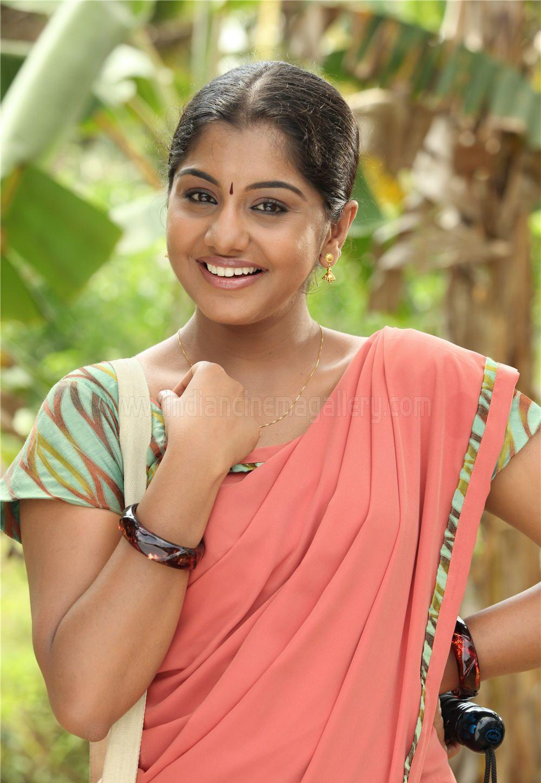 Meera Nandan - Photo G...