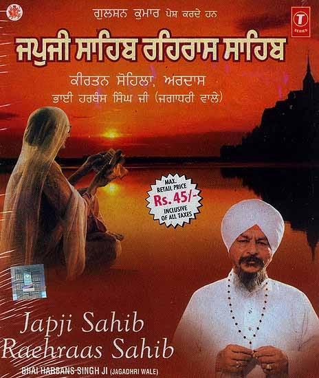 japji sahib free download pdf