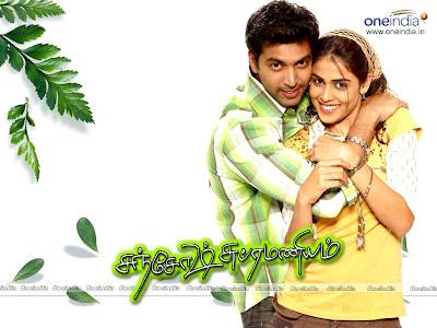 santhosh subramaniam hd movie free download