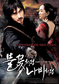 The sword with no name - The last empress - (drama)