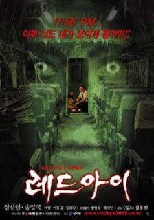 Red eye - el tren del horror -(terror)