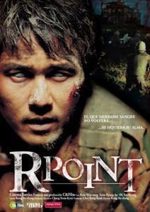 R point -(terror)