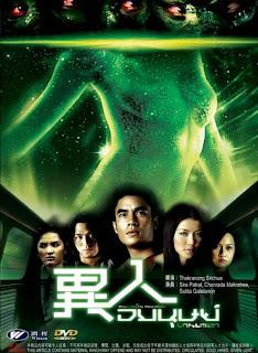 Unhuman (2004)
