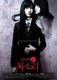 Voice. La voz de la muerte (2005)