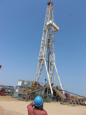 PLANNING FOR DIRECTIONAL WELL DRILLING