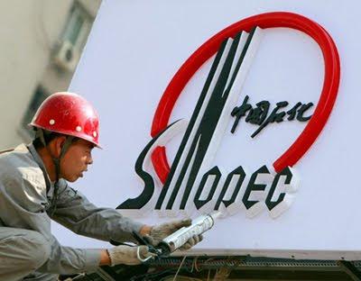 Logo de la petrolera china sinopec