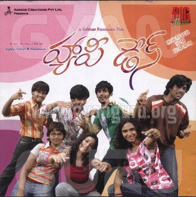 happy days  telugu movie