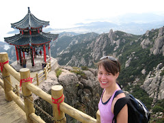 The top of Lao Shan, a famous mountain in Qingdao