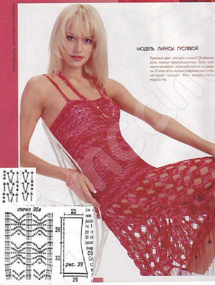 Vestidos en crochet ruso - Imagui