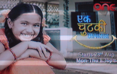Ek Chutki Aasman on Sahara One