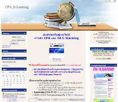 CPA-E-learning