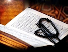 DOWNLOAD MP3 AL-QURAN